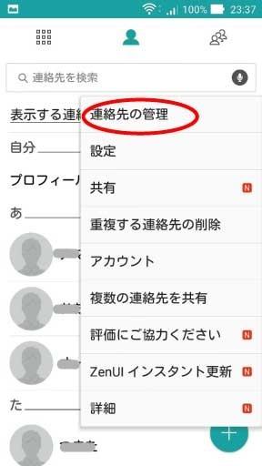 renrakusakiex2.jp.jpg