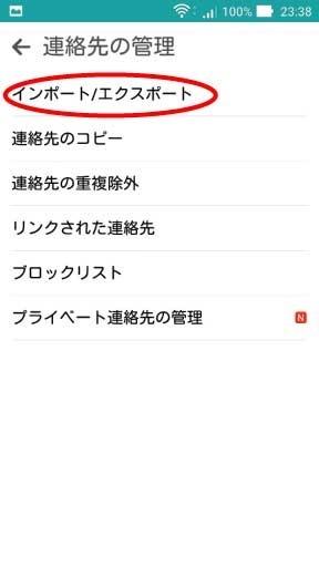 renrakusakiex3.jp.jpg