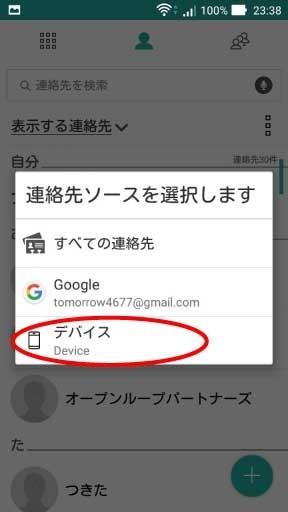 renrakusakiex5.jp.jpg
