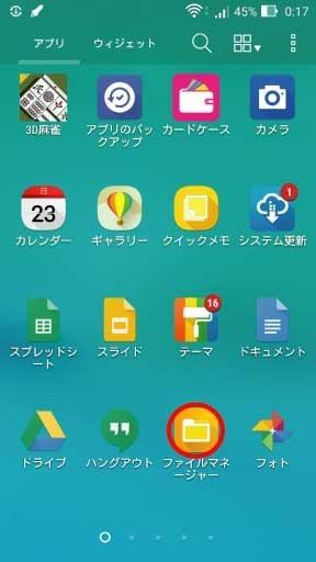 renrakusakiex8.jp.jpg