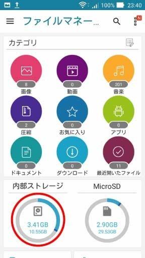 renrakusakiex9.jp.jpg