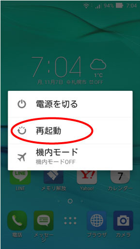 saikidou2.jpg