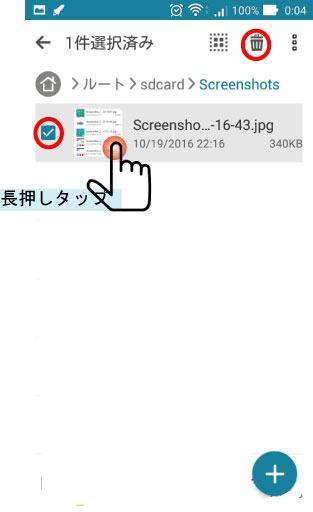 scshot12.jpg