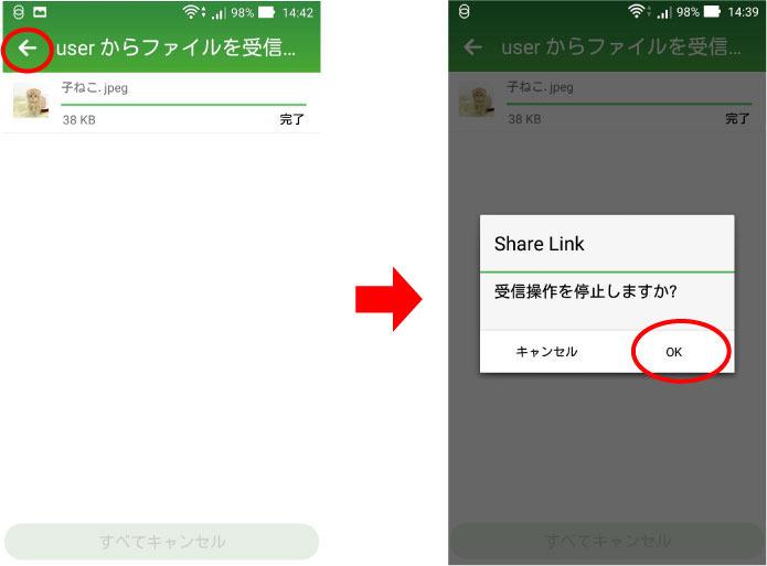 sharelink10.jpg