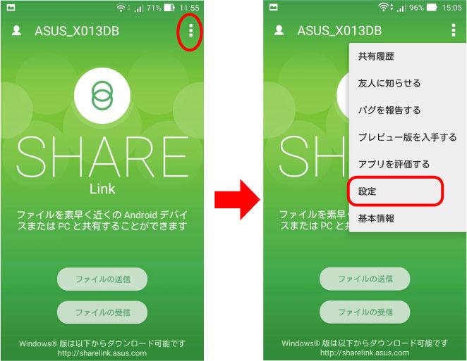 sharelink12.jpg