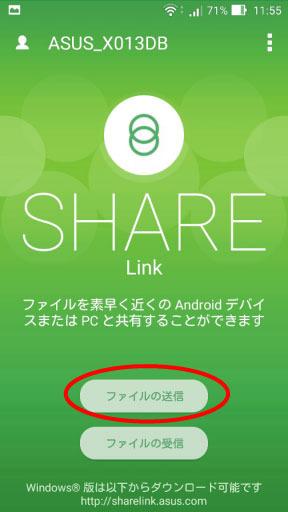 sharelink14.jpg