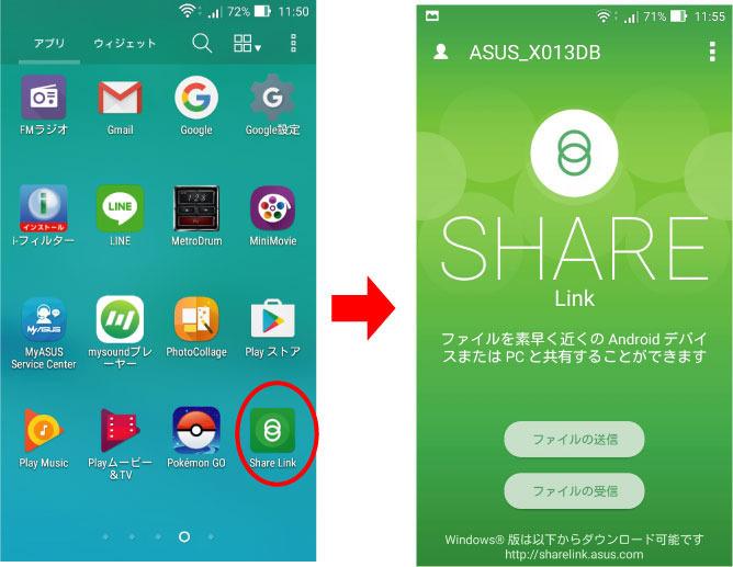 sharelink2.jpg