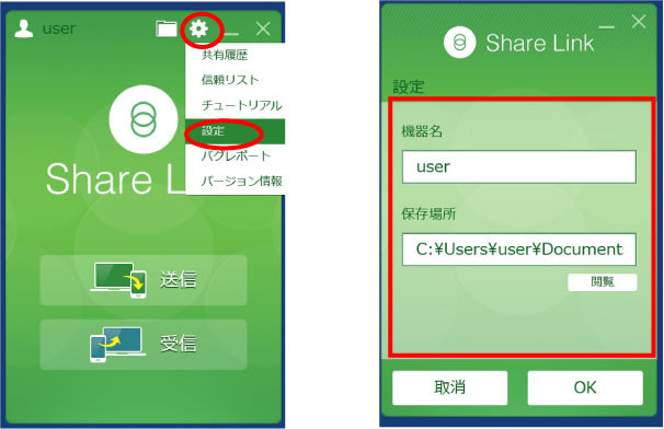 sharelink22.jpg