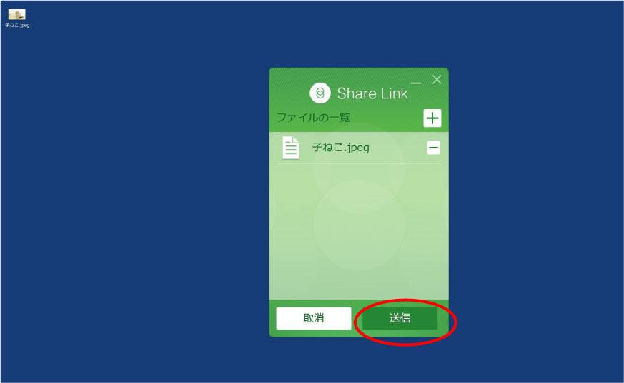 sharelink5.jpg