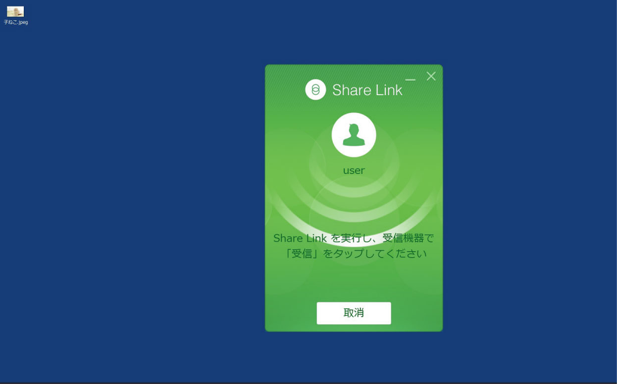 sharelink6.jpg