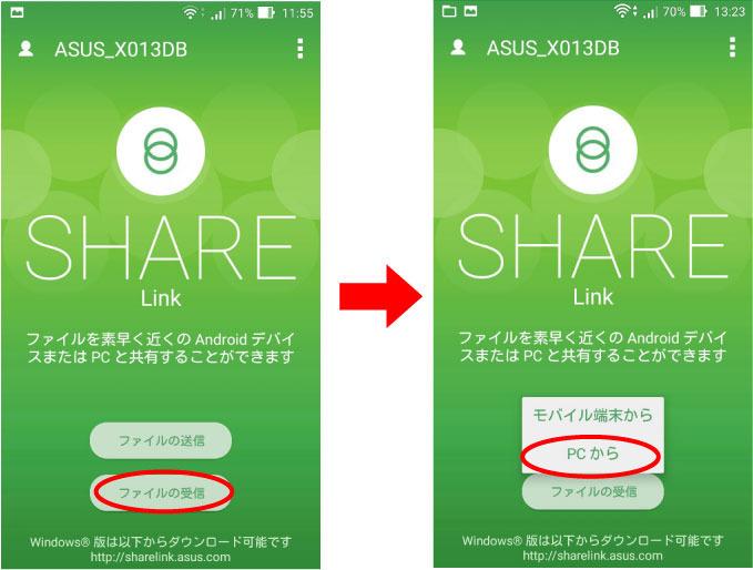 sharelink7.jpg