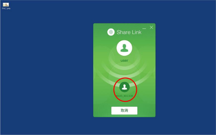 sharelink8.jpg
