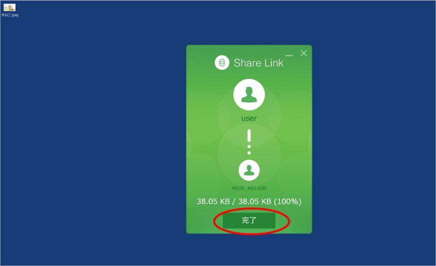 sharelink9.jpg