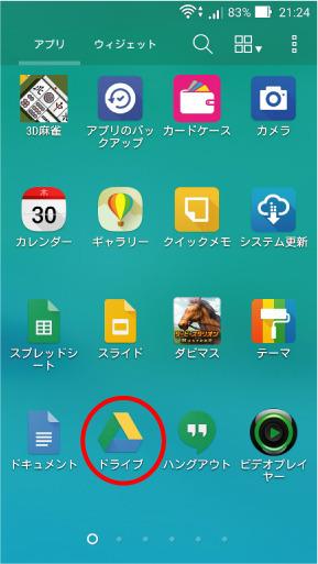 shashinbup1.jpg