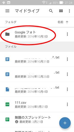 shashinbup10.jpg