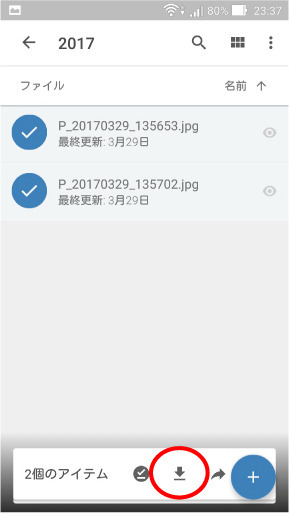 shashinbup13.jpg