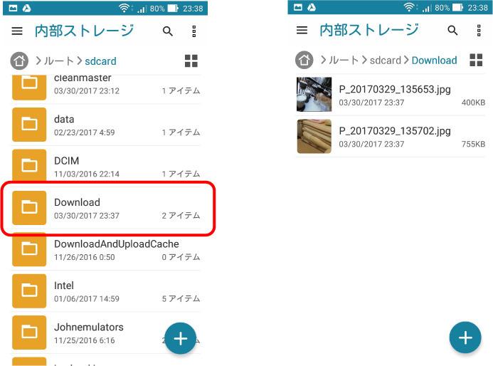 shashinbup15.jpg