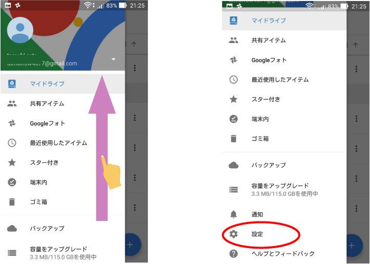 shashinbup3.jpg