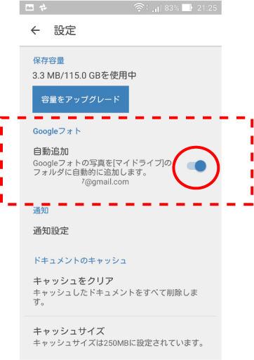 shashinbup4.jpg