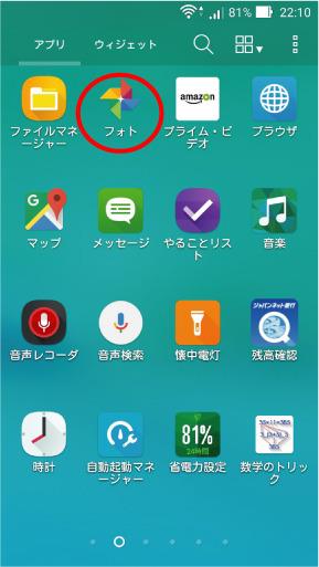 shashinbup5.jpg