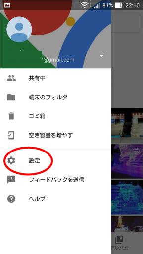 shashinbup7.jpg
