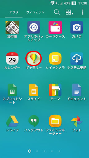 shashinviwe1.jpg
