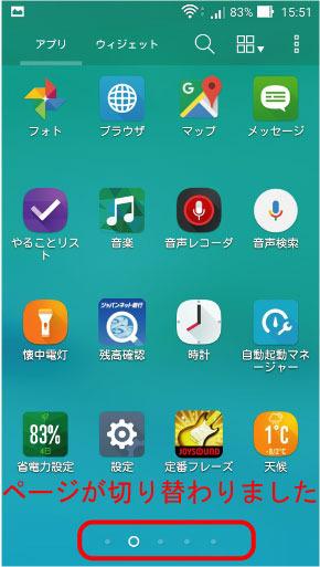 swipe2.jpg