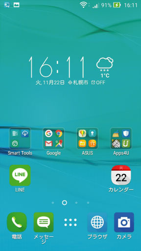 swipe4.jpg