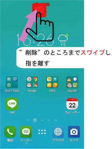 swipe6.jpg