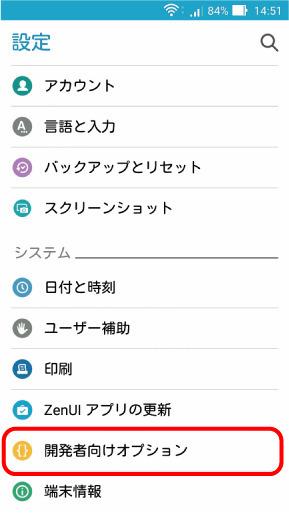 taikansokudoup1.jpg