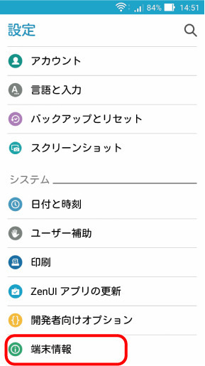 taikansokudoup2.jpg