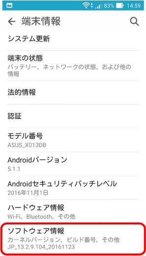 taikansokudoup3.jpg