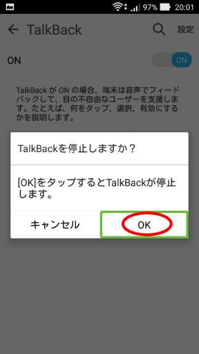 talkback10.jpg