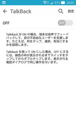 talkback11.jpg