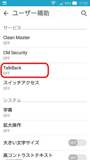 talkback2.jpg