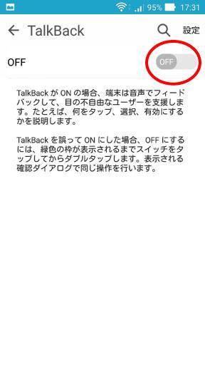 talkback3.jpg