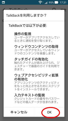 talkback4.jpg