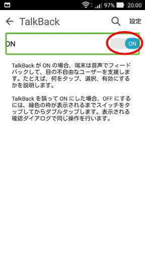 talkback9.jpg