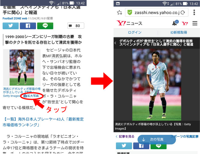 link1.jpg