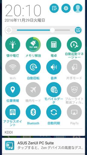 wifitunagaranai6.jpg